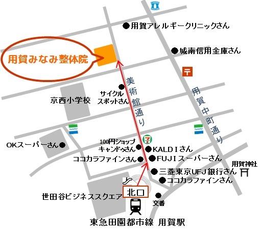 用賀 地図