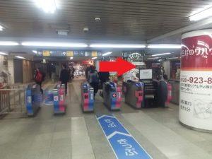 用賀駅改札を出て右(北口)へ